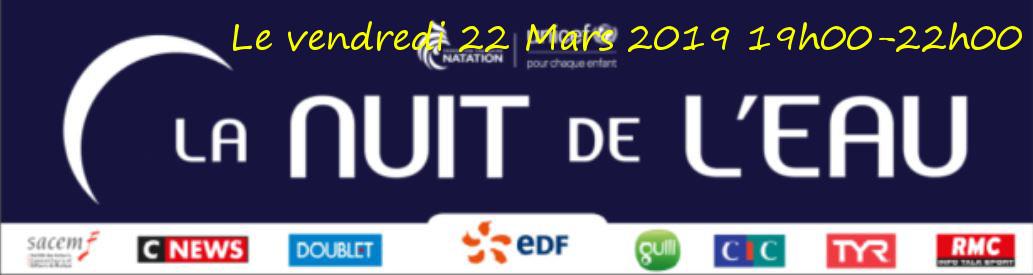 Nuit de l'Eau le 22 mars 2019